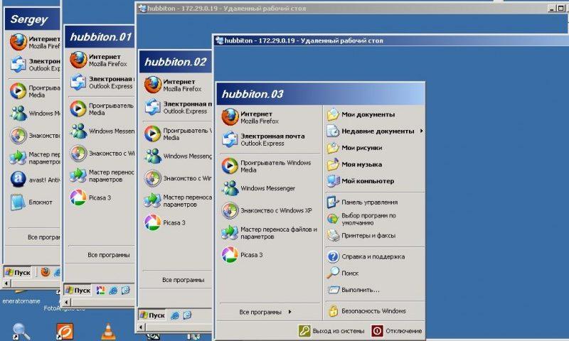 Windows XP terminal - Сервер терминалов на Windows 10,8,7,XP