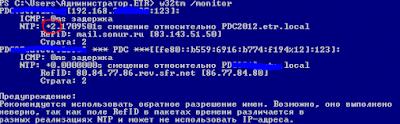 image4 - Полное тестирование Active Directory на ошибки