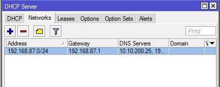image7 3 - Установка TFTP и PoniX на маршрутизатор MikroTik.