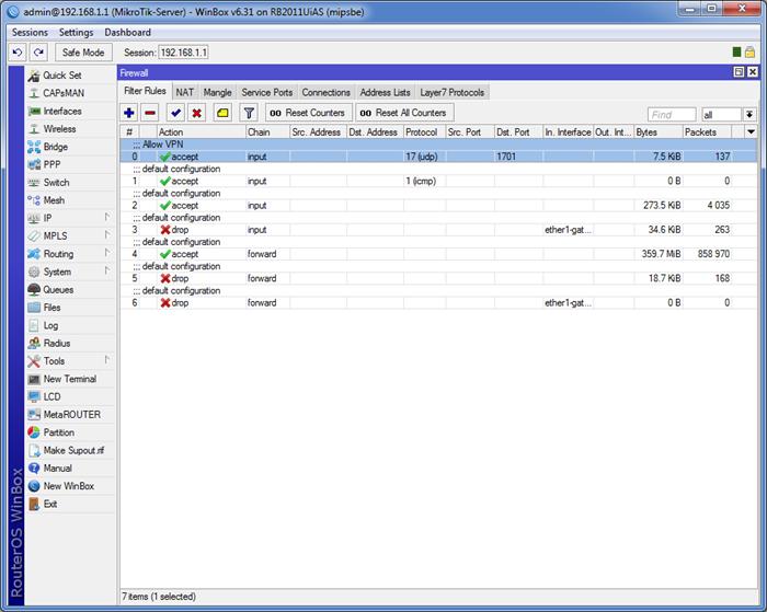 021417 0824 14 - Пошаговая инструкция по объединению сетей разных провайдеров с помощью L2TP и L2TP/IPSec на оборудовании Mikrotik