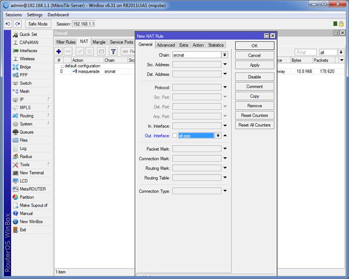 021417 0824 15 - Пошаговая инструкция по объединению сетей разных провайдеров с помощью L2TP и L2TP/IPSec на оборудовании Mikrotik