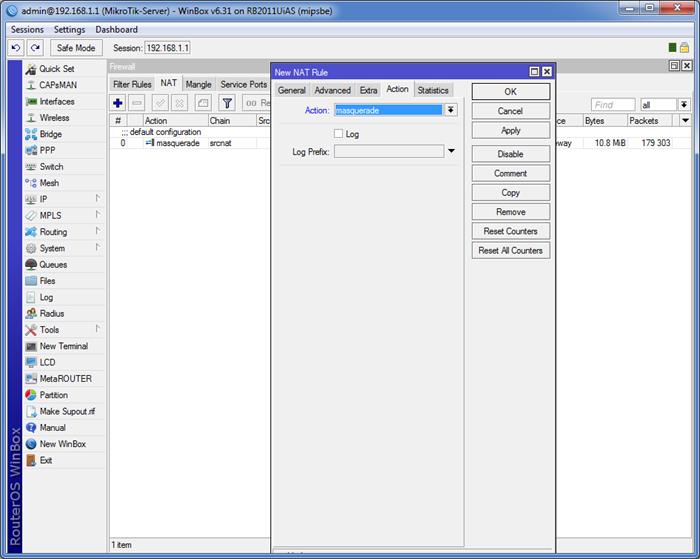 021417 0824 16 - Пошаговая инструкция по объединению сетей разных провайдеров с помощью L2TP и L2TP/IPSec на оборудовании Mikrotik