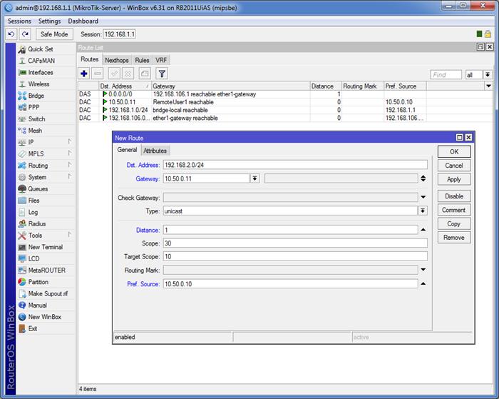 021417 0824 18 - Пошаговая инструкция по объединению сетей разных провайдеров с помощью L2TP и L2TP/IPSec на оборудовании Mikrotik