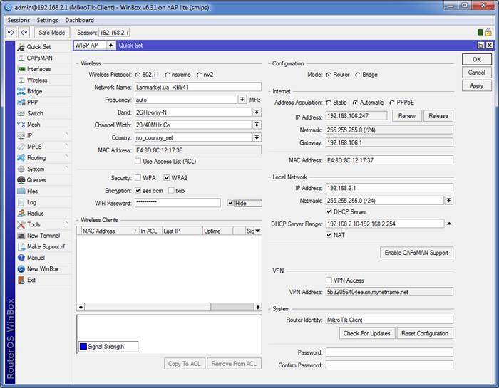 021417 0824 20 - Пошаговая инструкция по объединению сетей разных провайдеров с помощью L2TP и L2TP/IPSec на оборудовании Mikrotik