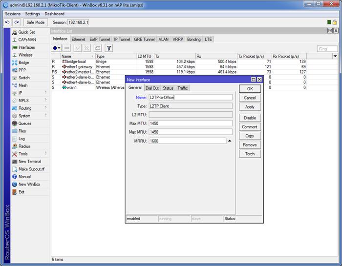 021417 0824 21 - Пошаговая инструкция по объединению сетей разных провайдеров с помощью L2TP и L2TP/IPSec на оборудовании Mikrotik