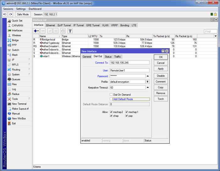 021417 0824 22 - Пошаговая инструкция по объединению сетей разных провайдеров с помощью L2TP и L2TP/IPSec на оборудовании Mikrotik