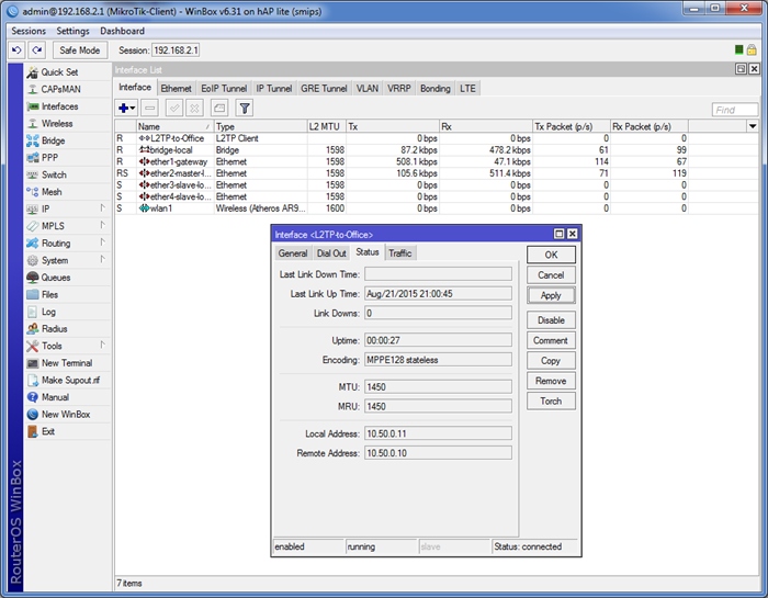 021417 0824 23 - Пошаговая инструкция по объединению сетей разных провайдеров с помощью L2TP и L2TP/IPSec на оборудовании Mikrotik