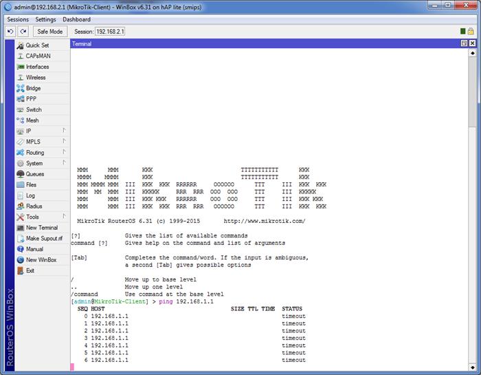 021417 0824 24 - Пошаговая инструкция по объединению сетей разных провайдеров с помощью L2TP и L2TP/IPSec на оборудовании Mikrotik