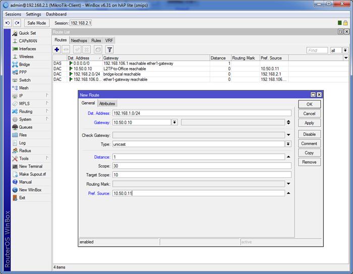 021417 0824 25 - Пошаговая инструкция по объединению сетей разных провайдеров с помощью L2TP и L2TP/IPSec на оборудовании Mikrotik