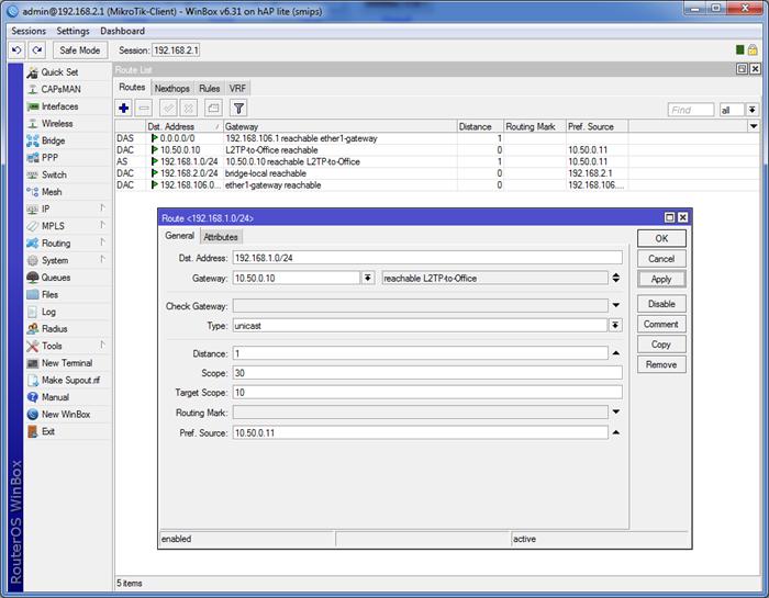 021417 0824 26 - Пошаговая инструкция по объединению сетей разных провайдеров с помощью L2TP и L2TP/IPSec на оборудовании Mikrotik