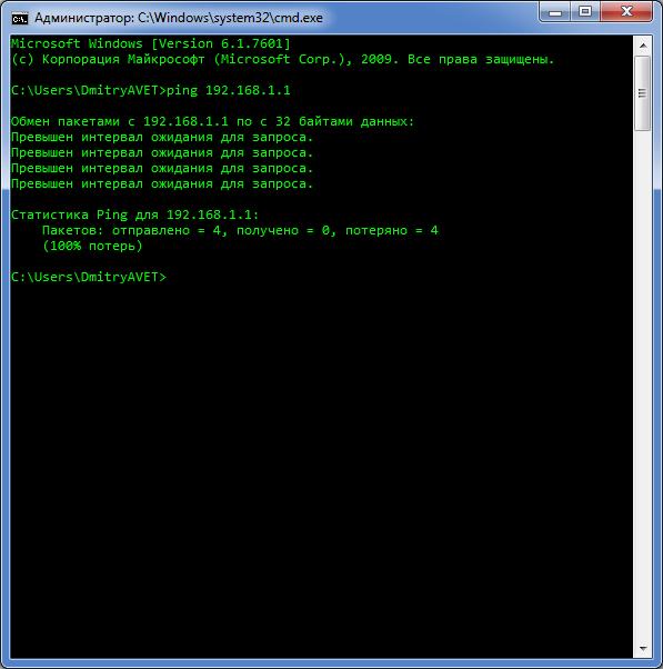 021417 0824 28 - Пошаговая инструкция по объединению сетей разных провайдеров с помощью L2TP и L2TP/IPSec на оборудовании Mikrotik