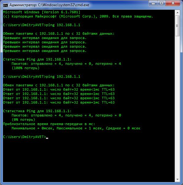 021417 0824 31 - Пошаговая инструкция по объединению сетей разных провайдеров с помощью L2TP и L2TP/IPSec на оборудовании Mikrotik