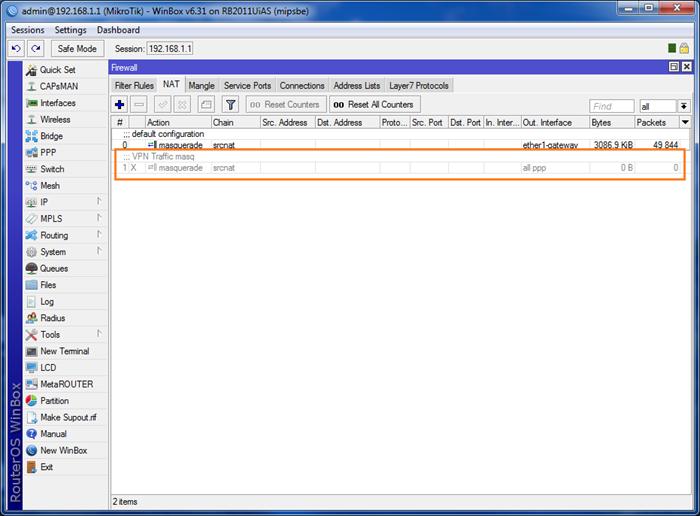 021417 0824 33 - Пошаговая инструкция по объединению сетей разных провайдеров с помощью L2TP и L2TP/IPSec на оборудовании Mikrotik