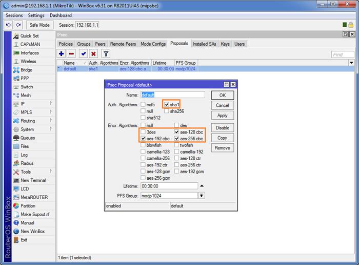 021417 0824 34 - Пошаговая инструкция по объединению сетей разных провайдеров с помощью L2TP и L2TP/IPSec на оборудовании Mikrotik