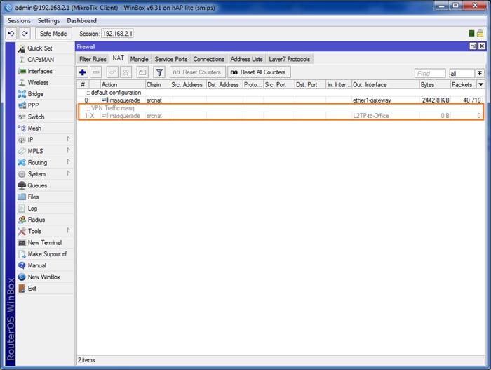 021417 0824 39 - Пошаговая инструкция по объединению сетей разных провайдеров с помощью L2TP и L2TP/IPSec на оборудовании Mikrotik