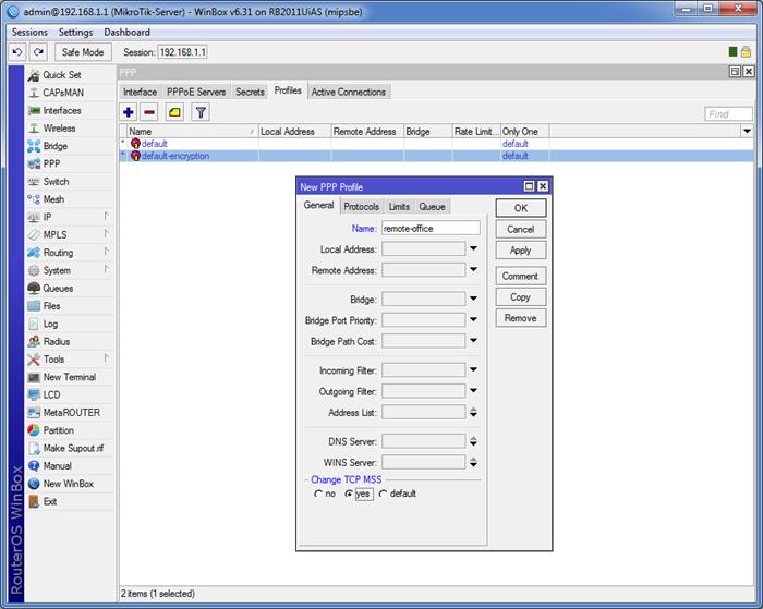 021417 0824 4 - Пошаговая инструкция по объединению сетей разных провайдеров с помощью L2TP и L2TP/IPSec на оборудовании Mikrotik