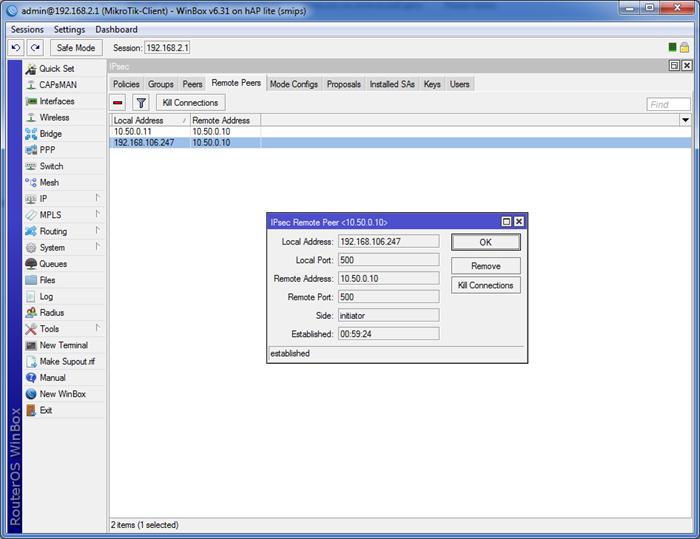 021417 0824 44 - Пошаговая инструкция по объединению сетей разных провайдеров с помощью L2TP и L2TP/IPSec на оборудовании Mikrotik