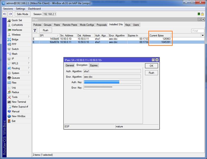 021417 0824 45 - Пошаговая инструкция по объединению сетей разных провайдеров с помощью L2TP и L2TP/IPSec на оборудовании Mikrotik