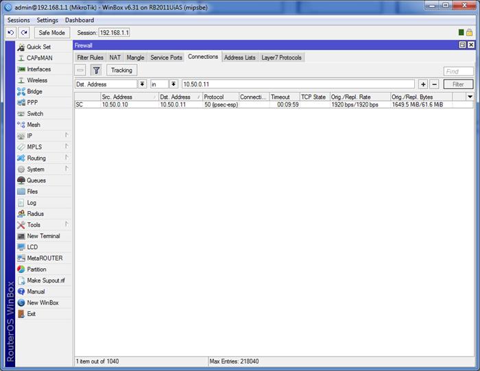 021417 0824 47 - Пошаговая инструкция по объединению сетей разных провайдеров с помощью L2TP и L2TP/IPSec на оборудовании Mikrotik