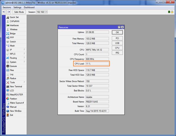 021417 0824 48 - Пошаговая инструкция по объединению сетей разных провайдеров с помощью L2TP и L2TP/IPSec на оборудовании Mikrotik