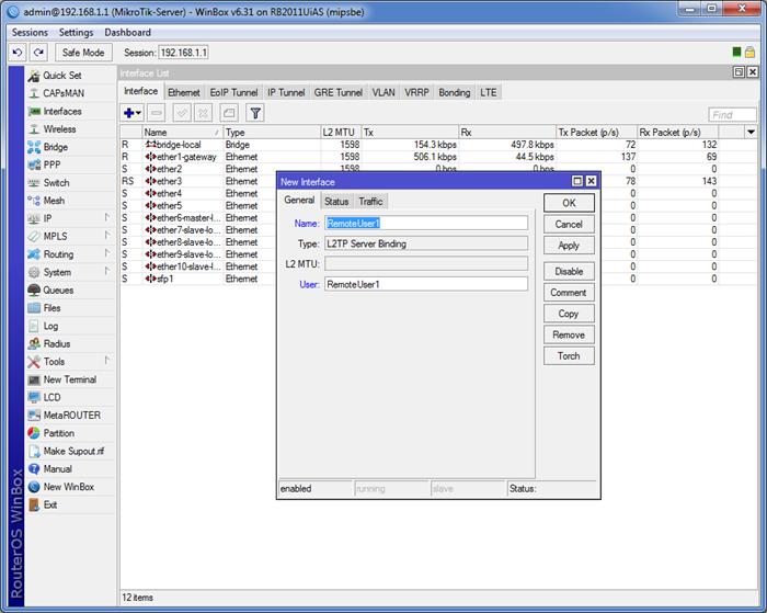 021417 0824 9 - Пошаговая инструкция по объединению сетей разных провайдеров с помощью L2TP и L2TP/IPSec на оборудовании Mikrotik