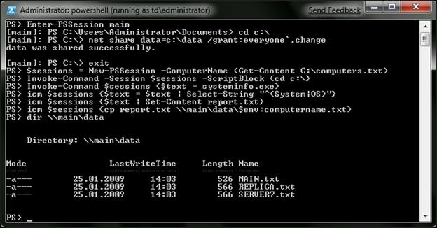 http itband ru wp content uploads 2009 11 111609 3 - 7 способов выполнить команду на удалённом компьютере