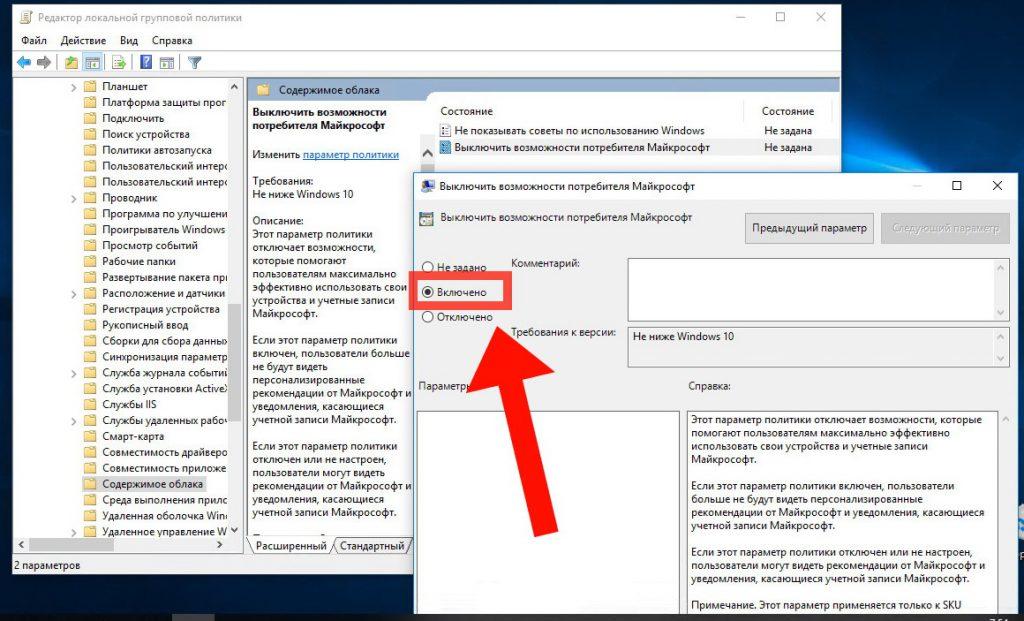 Kak udalit vse metro prilozhenija v windows 10 - Как удалить все metro-приложения в Windows 10
