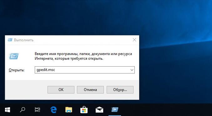 Kak udalit vse metro prilozhenija v windows 1 - Как удалить все metro-приложения в Windows 10