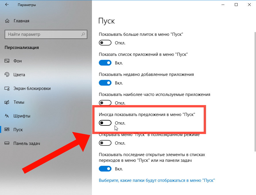 Kak udalit vse metro prilozhenija v windows 2 - Как удалить все metro-приложения в Windows 10