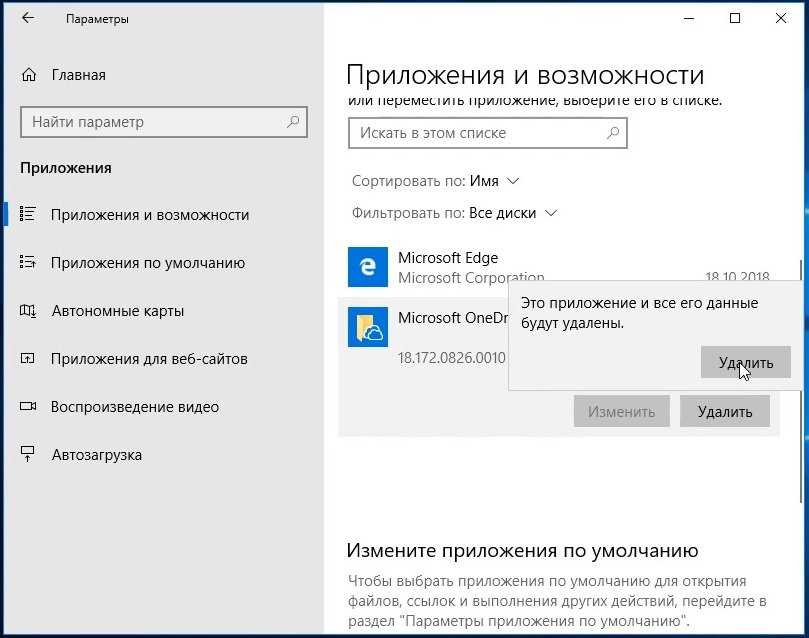 Kak udalit vse metro prilozhenija v windows 7 - Как удалить все metro-приложения в Windows 10