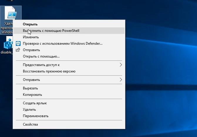 Kak udalit vse metro prilozhenija v windows 8 - Как удалить все metro-приложения в Windows 10