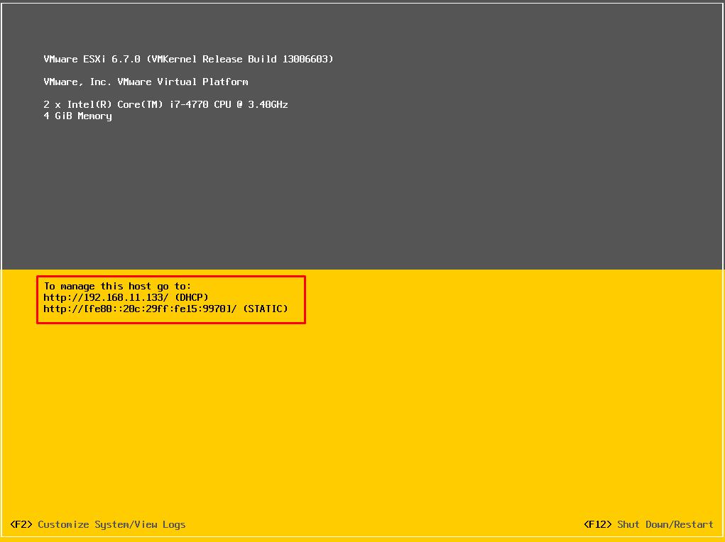 консоль VMware vSphere Hyperviso